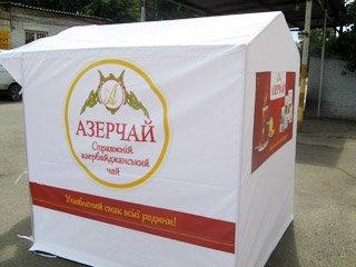 Рекламные палатки, купить