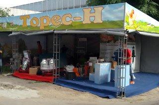 Шатры торговые палатки купить от производителя