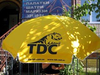 Зонт диаметр 2 м, с нанесением изображения
