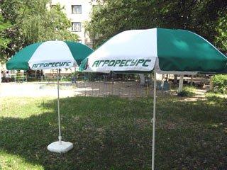 Зонты двухцветные